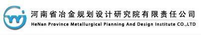 河南省新利APP规划设计研究院